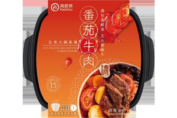 番茄牛肉 自煮火鍋